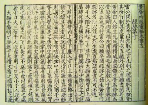 song-dynasty-text